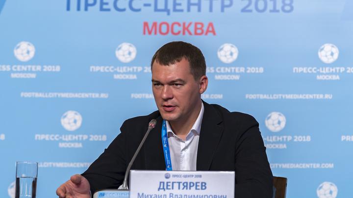 Дегтярёв одобрил идею с застоявшейся в Хабаровске яхтой: Оригинальная идея!