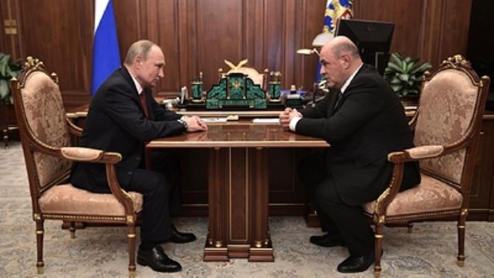 Выдающийся управленец со страстью: Главред Комсомольской правды предсказал будущее Мишустина в 2019 году