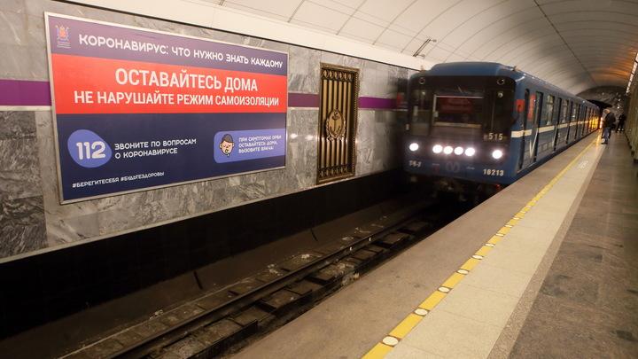 Станции «Горный институт» в Санкт-Петербурге добавили 800 миллионов, но сдадут ее все равно в 2023