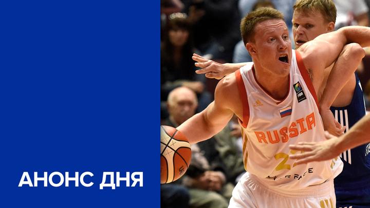 Отборочный турнир чемпионата мира по баскетболу-2019