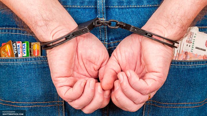 МВД России: 24-летний виновник ДТП на Ferrari сбежал из России