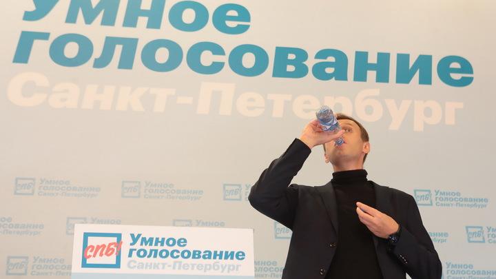 Двойные стандарты, однако! Ликвидация ФБК Навального вызвала волну неудобных вопросов