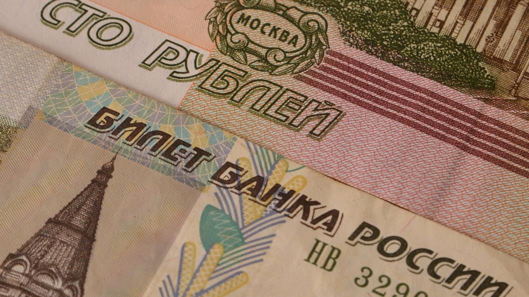 Минэкономразвития повысит прогноз по росту инфляции в России