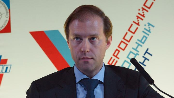 Мантуров: Из-за спроса в России на внедорожник «Кортеж» его экспорт не начнется до 2020 года