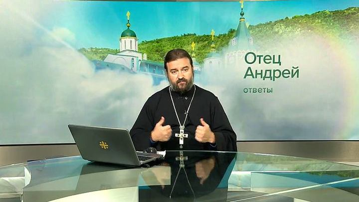 Кормить должно не государство, а дети и внуки - протоиерей Андрей Ткачев