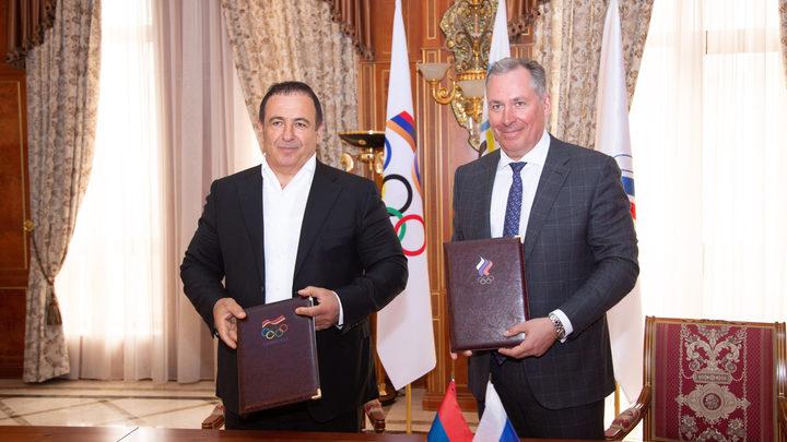 Олимпийские комитеты России и Армении подписали меморандум о сотрудничестве