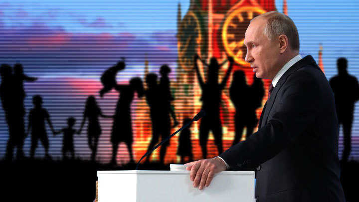 Чего ждать жителям России после послания Путина