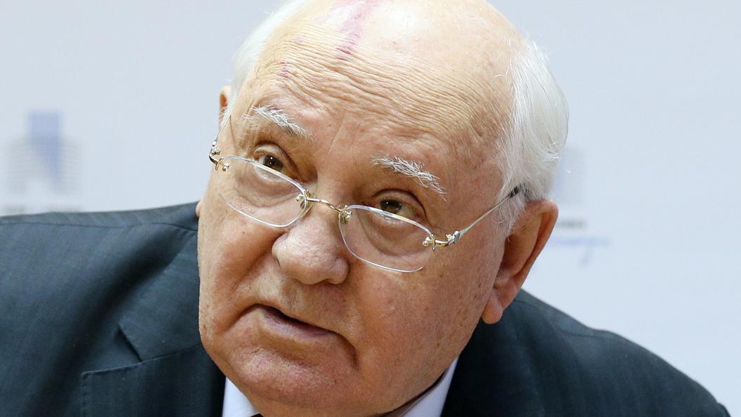 Вопрос так не ставился: Горбачев попытался оправдаться за ошибку по НАТО