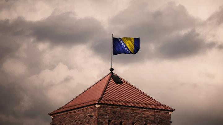 Босния: Балканская колония Запада