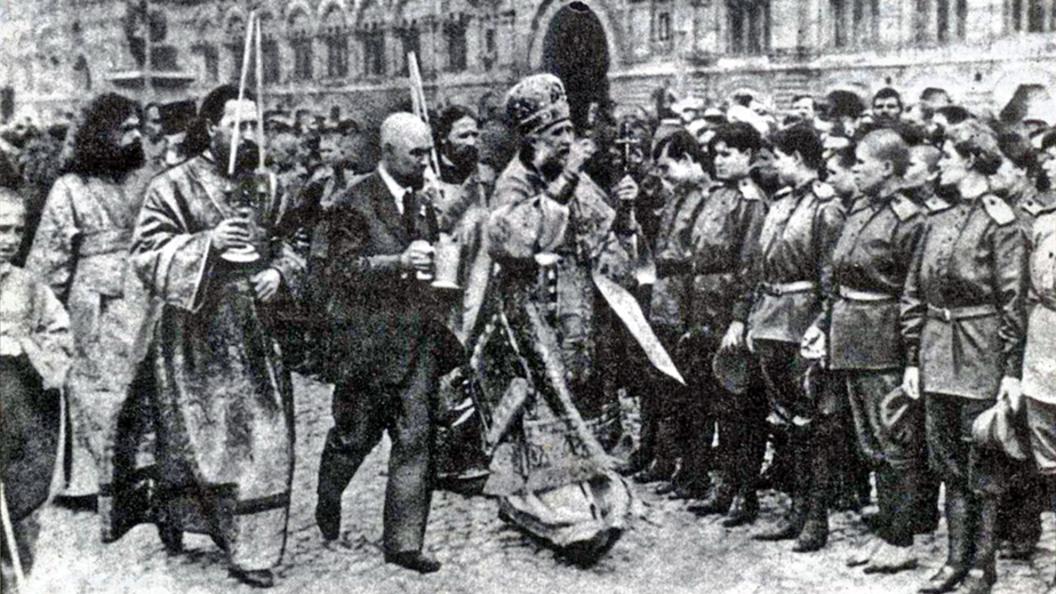 Имя России: 152 года со дня рождения Патриарха Тихона