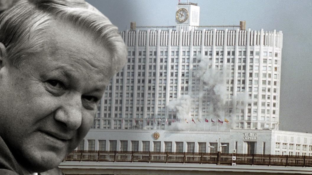 Черный октябрь 1993-го: За что погибли защитники Дома Советов?