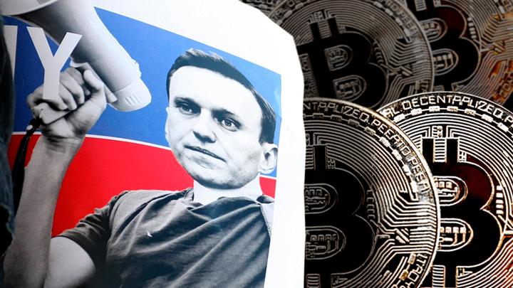 Сотни тысяч долларов на девочек и сумочки: тайны капиталов Навального
