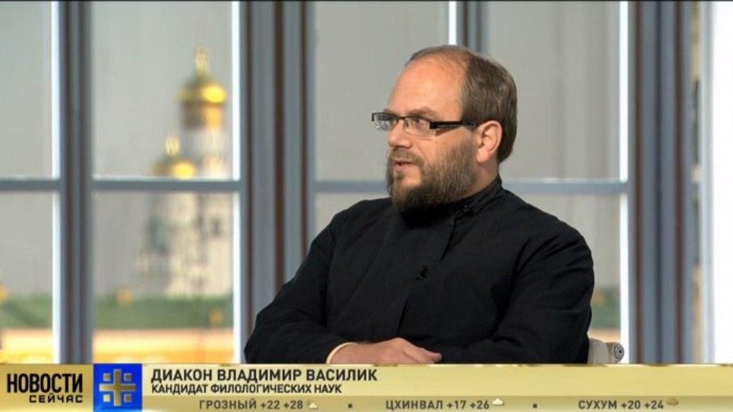 Диакон Владимир Василик: Поджог студии Учителя напоминает поджог Рейхстага фашистами