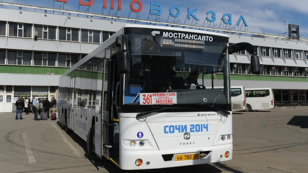 Стало известно, когда откроют обновленный Щелковский автовокзал в Москве