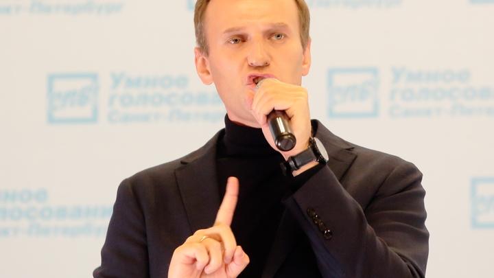 Дипломаты ФРГ и Франции посокрушались о Навальном и обратились к России