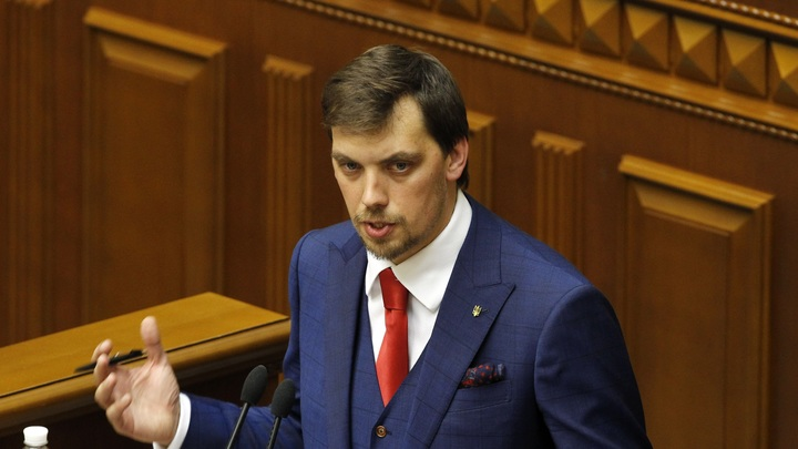 Так выглядит радость от выполнения задания МВФ: Премьер Украины устроил овации по случаю распродажи страны