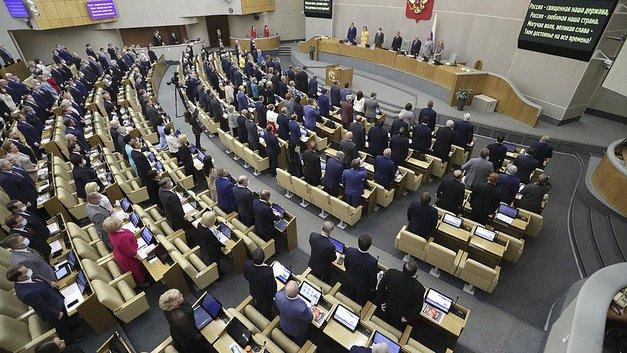 Депутата Госдумы от Ростовской области назвали одним из главных прогульщиков заседаний парламента