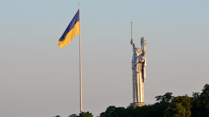 МИД Словакии отчитался за шутку премьера перед Киевом: Тем более жаль, что…