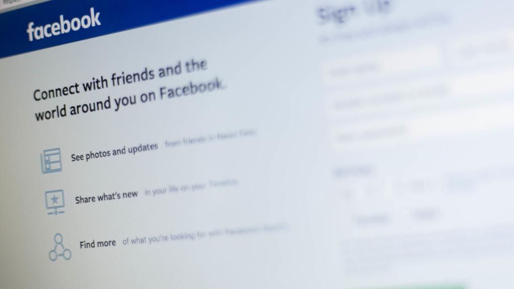 Фейсбук несомненно поможет узнать пользователю окраже личных данных
