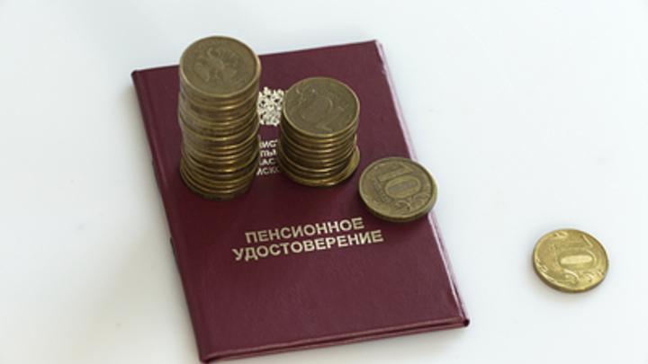 Депутат взбунтовался: Чиновникам - премии на 201 млрд рублей. Старикам хоть четверть на пенсии