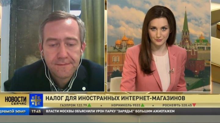 Урван Парфентьев: Интернет-магазины могут отказаться вести дела с Россией