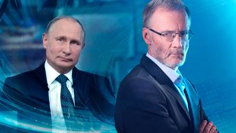 Сергей Михеев о блогерах на «прямой линии» Путина