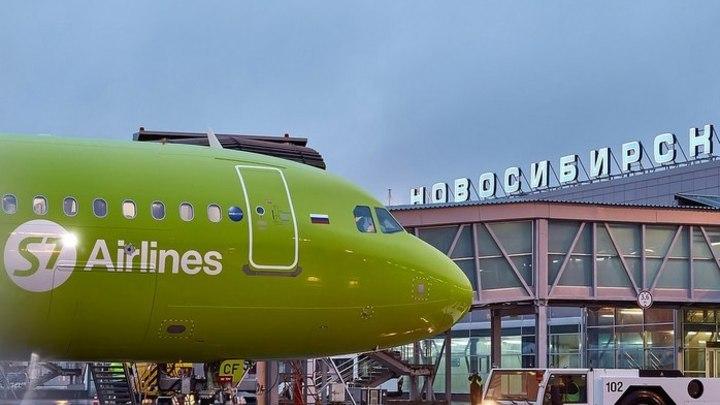 В авиакомпании S7 Airlines сообщили название нового лоукостера