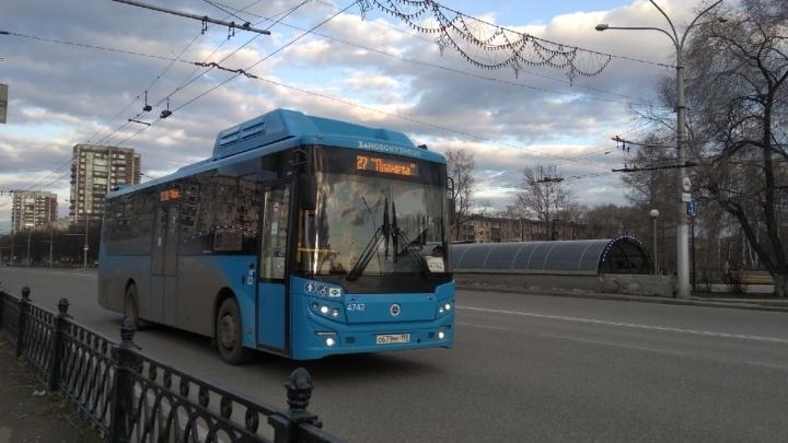 В Новокузнецке задержали напавшего на автобус с автоматом мужчину