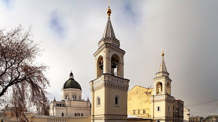 Православный календарь на 20 января