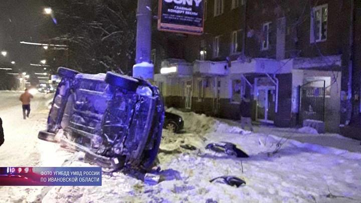 В центре Иванова автомобиль «Киа Серато» опрокинулся на бок