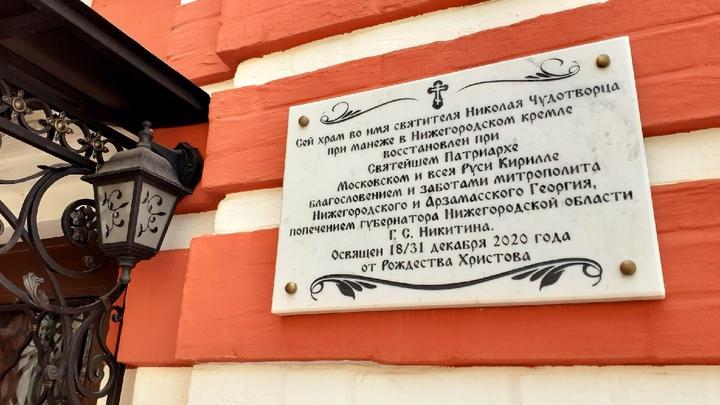 В Нижегородском кремле восстановили манеж: теперь там выставочный центр