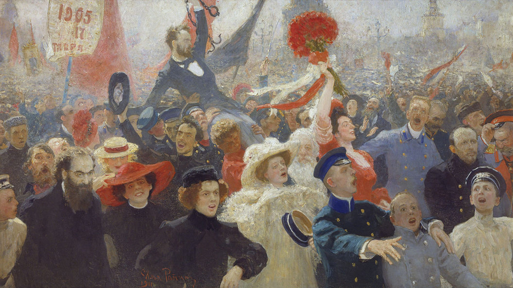 Первый блин российского конституционализма