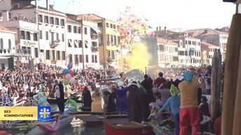 Тысячи туристов приехали на знаменитый Венецианский карнавал