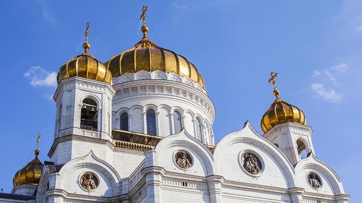 Православный календарь на 2 декабря