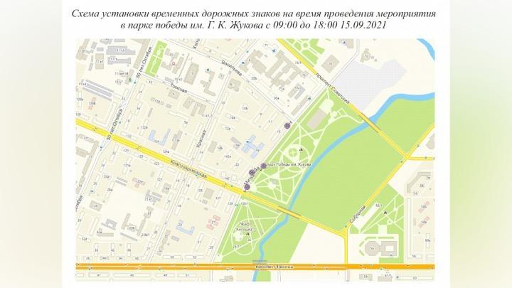 В Кемерове на целый день ограничат движение автотранспорта