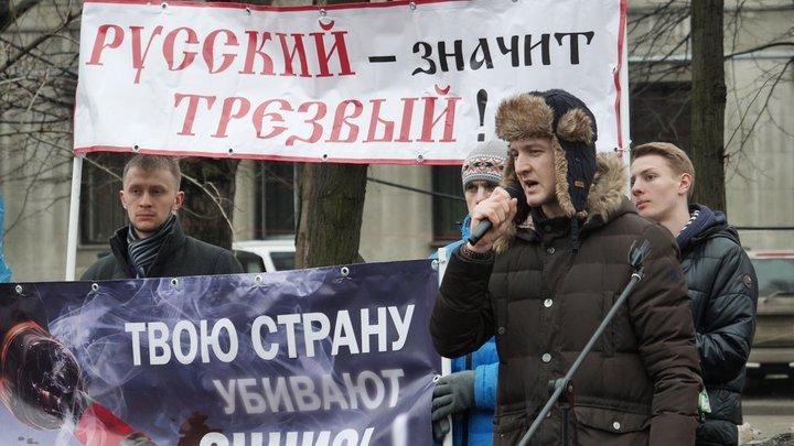 Вкус жгучий и резкий: Роскачество придралось к русской водке