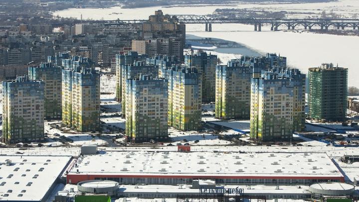 Цены на жилье в Подмосковье растут быстрее, чем в Москве