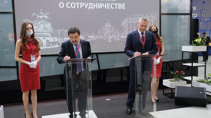 В Новосибирской области подвели итоги прошедшего в Петербурге международного экономического форума