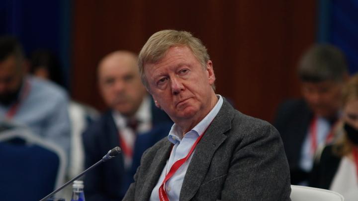 Чубайс пугает Россию уникальным ударом по экономике из-за энергоперехода