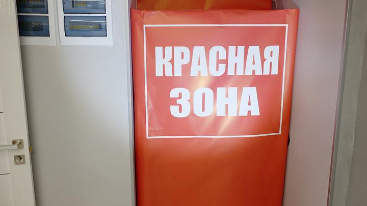 Коронавирус в Краснодарском крае на 21 января: театры возобновляют работу после ковидного простоя