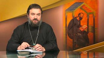 Протоиерей Андрей Ткачев. Как действует благодать? Из послания апостола Павла к Титу