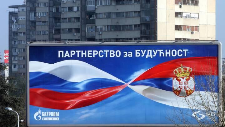Россия поддержит любую договоренность Сербии и Косово о разделе территорий - эксперт