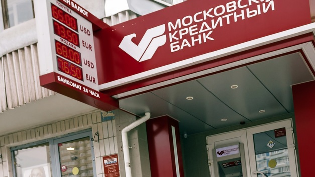 «Ошибки ПО»: Клиенты Московского кредитного банка не могут снять вклады