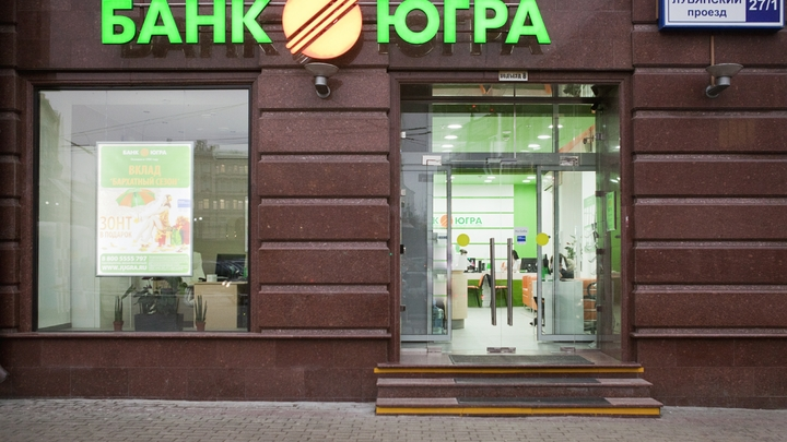 ЦБне смог доказать законность введения временной администрации в банк Югра