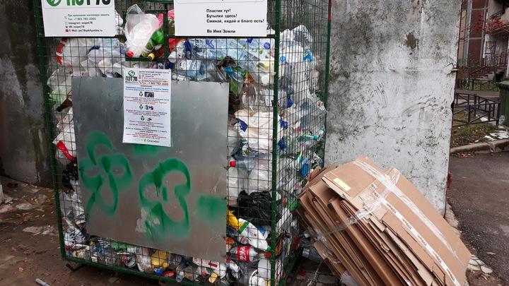 Россию ждёт рост мусорных тарифов? У чиновников есть логичное объяснение: Я художник, я так вижу
