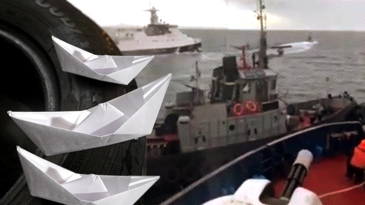 Украина просит войны: «Армия диванных вояк» перешла в наступление
