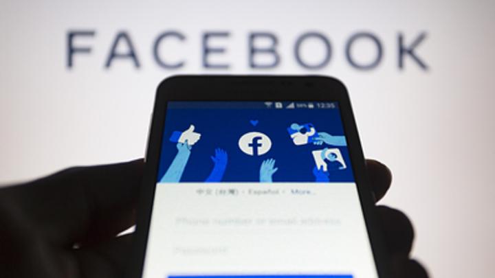 Facebook вслед за Google отказалась от запрета на политическую рекламу