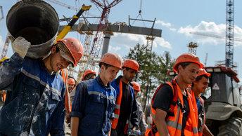 Мигранты - денежный пылесос для экономики России