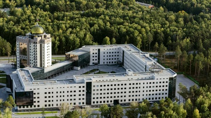 В Академгородке побывал министр науки и высшего образования России