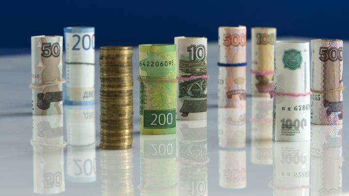 Деньгами народа закрыть дефицит бюджета? В Минфине дали недвусмысленный ответ на слухи